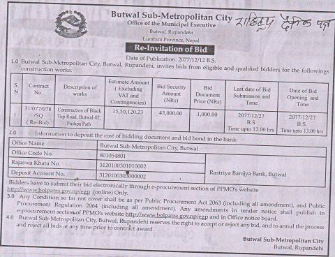 Invitation of Bid Tender No. 31/077/078/SQ (Rebid)